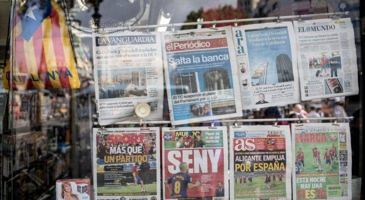 جولة الصحافة الأوروبية لليوم ١١ أوكتوبر