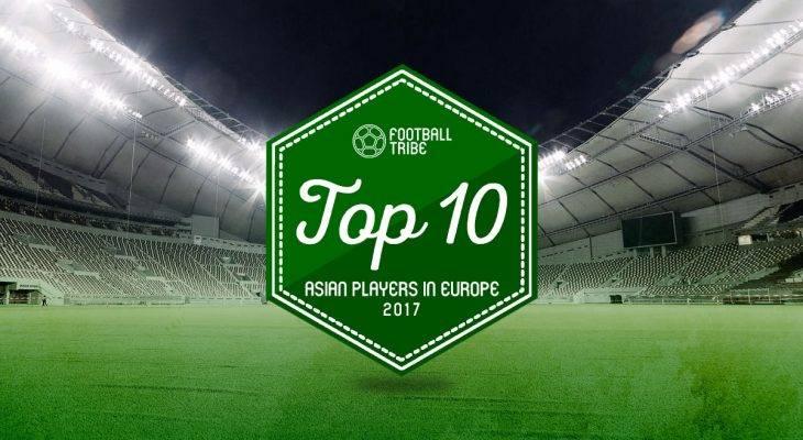 جوائز Football Tribe : أفضل ١٠ آسيويين في أوروبا (٣-١)