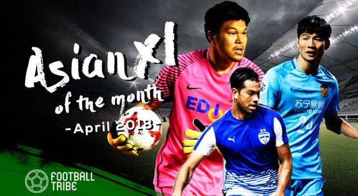 أفضل فريق مكون من لاعبي آسيا : أبريل 2018