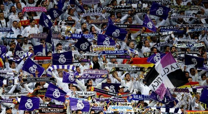 220 من مشجعي ريال مدريد لن يسافروا لحضور نهائي دوري الأبطال