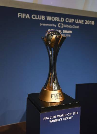 مباريات كأس العالم للأندية 2018