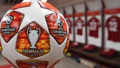 دوري أبطال أوروبا مواعيد المباريات القادمة