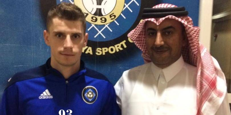Al-Sailiya sign Valentin Lazar on loan from Dinamo Bucuresti
