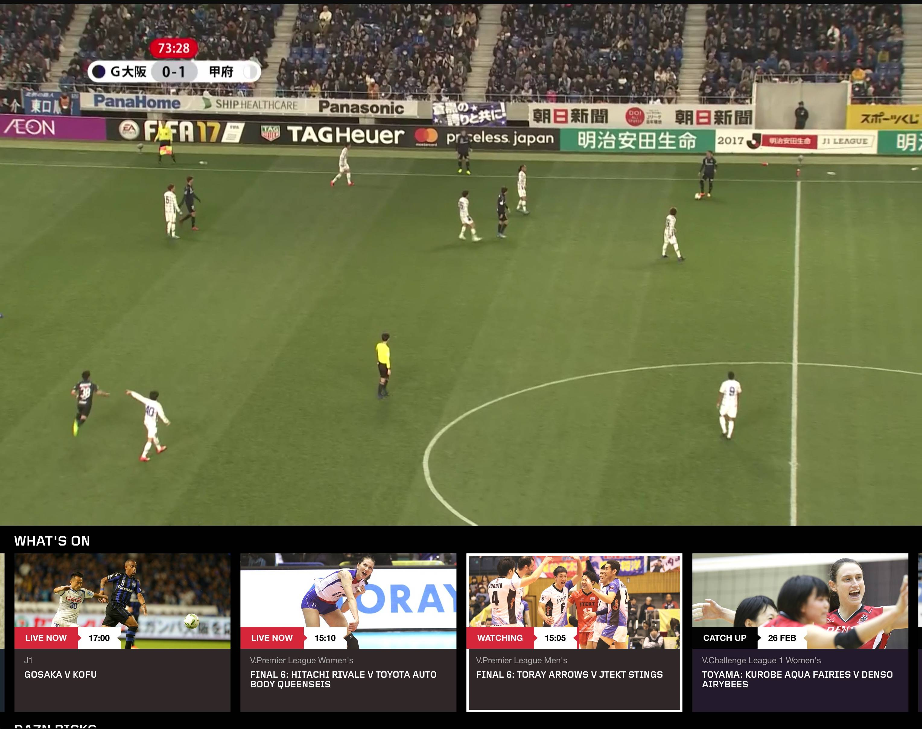 Opening weekend glitches plague J.League broadcaster DAZN