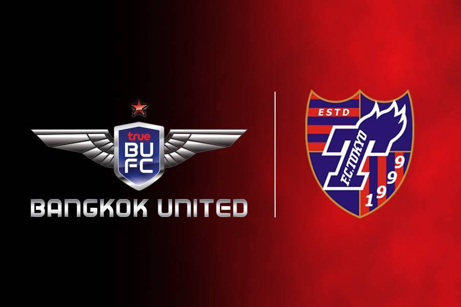 Bangkok United announce partnership with FC Tokyo
