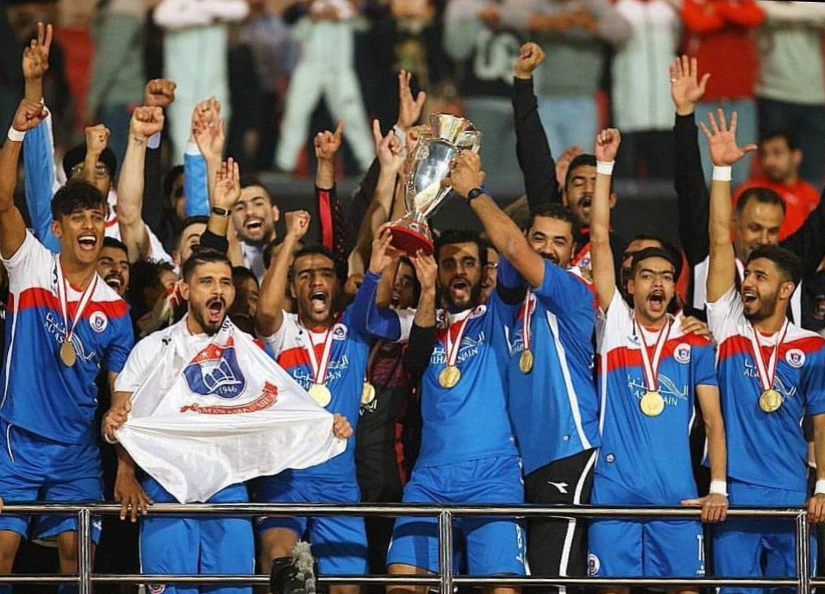 WATCH: Manama Club clinch Bahrain King's Cup 2017 title
