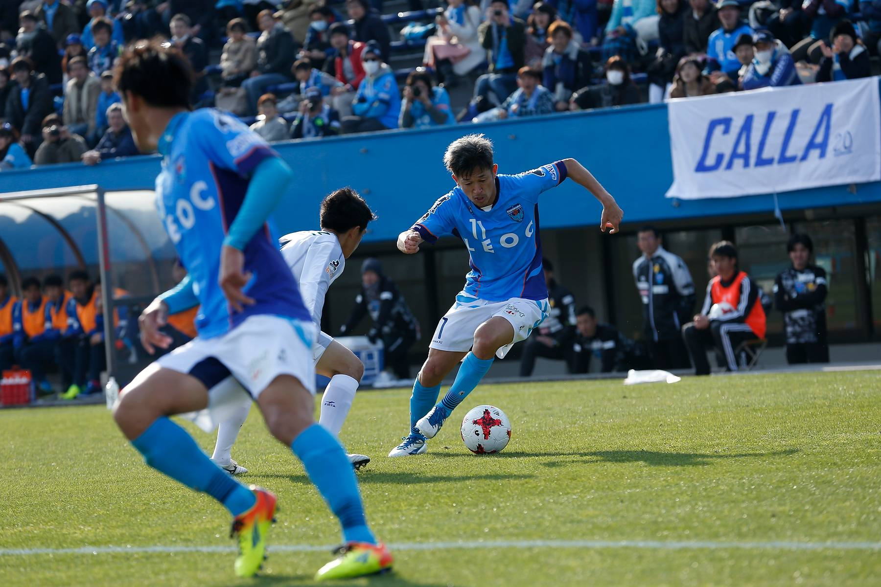 Kazuyoshi Miura extends record as oldest goalscorer in J.League aged 50!