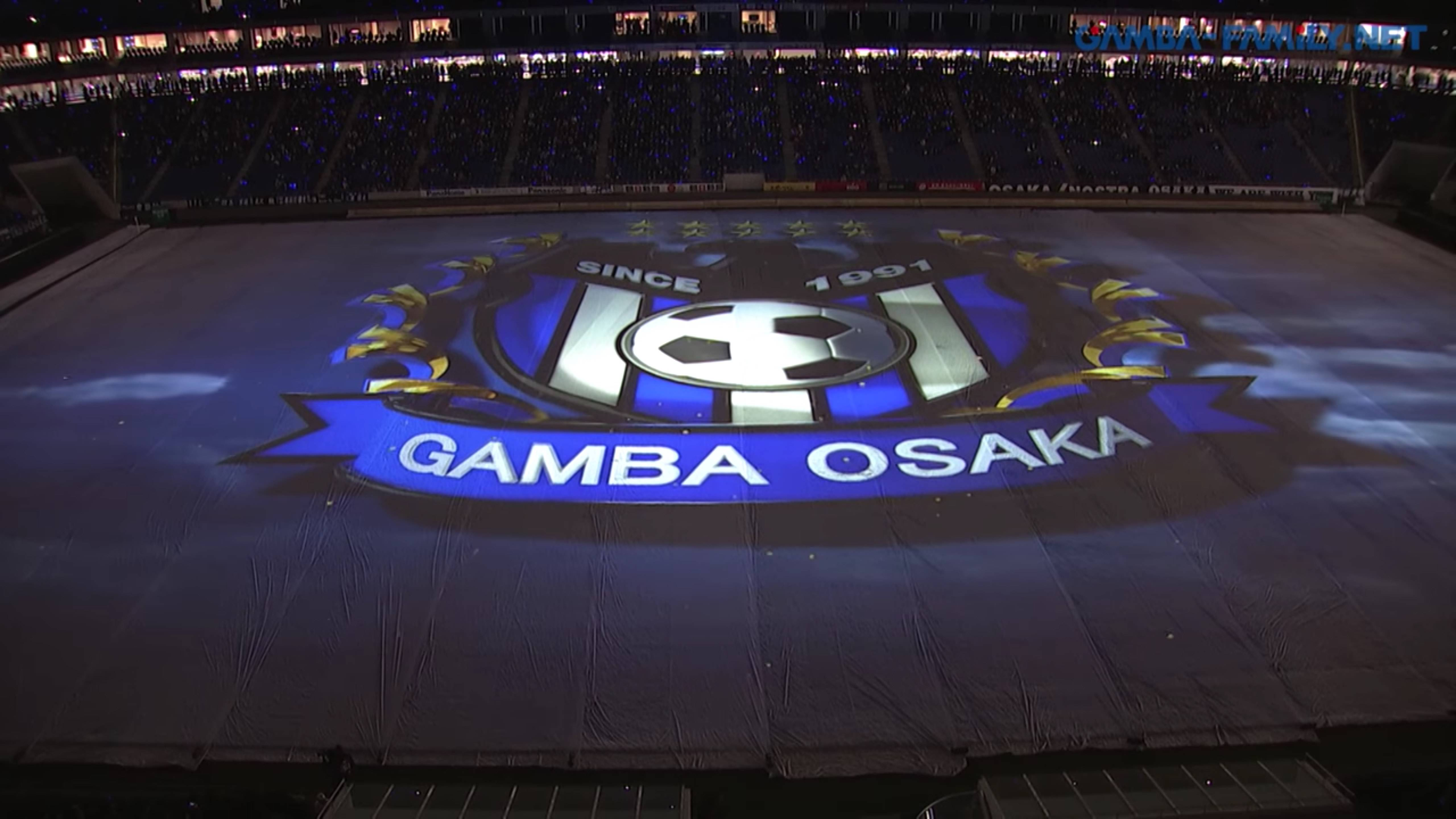 VIDEO: Gamba Osaka unveil full-pitch projection mapping in J.League first