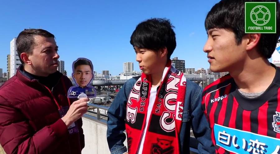 VIDEO: What do Consadole Sapporo fans think about Chanathip Songkrasin?