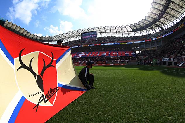 Kashima Antlers announce New York office