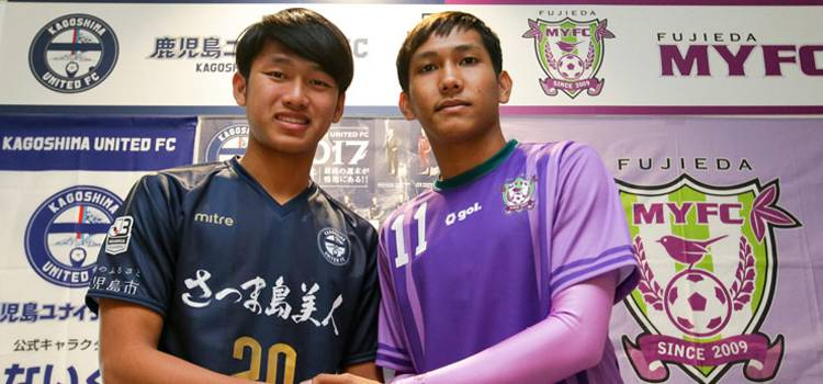 Chan Vathanaka on the bench as Fujieda MYFC draw with Kataller Toyama