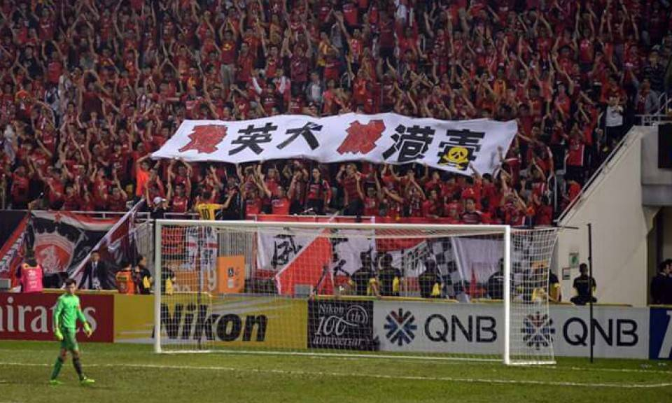 Guangzhou Evergrande charged over banner at Asian Champions League match