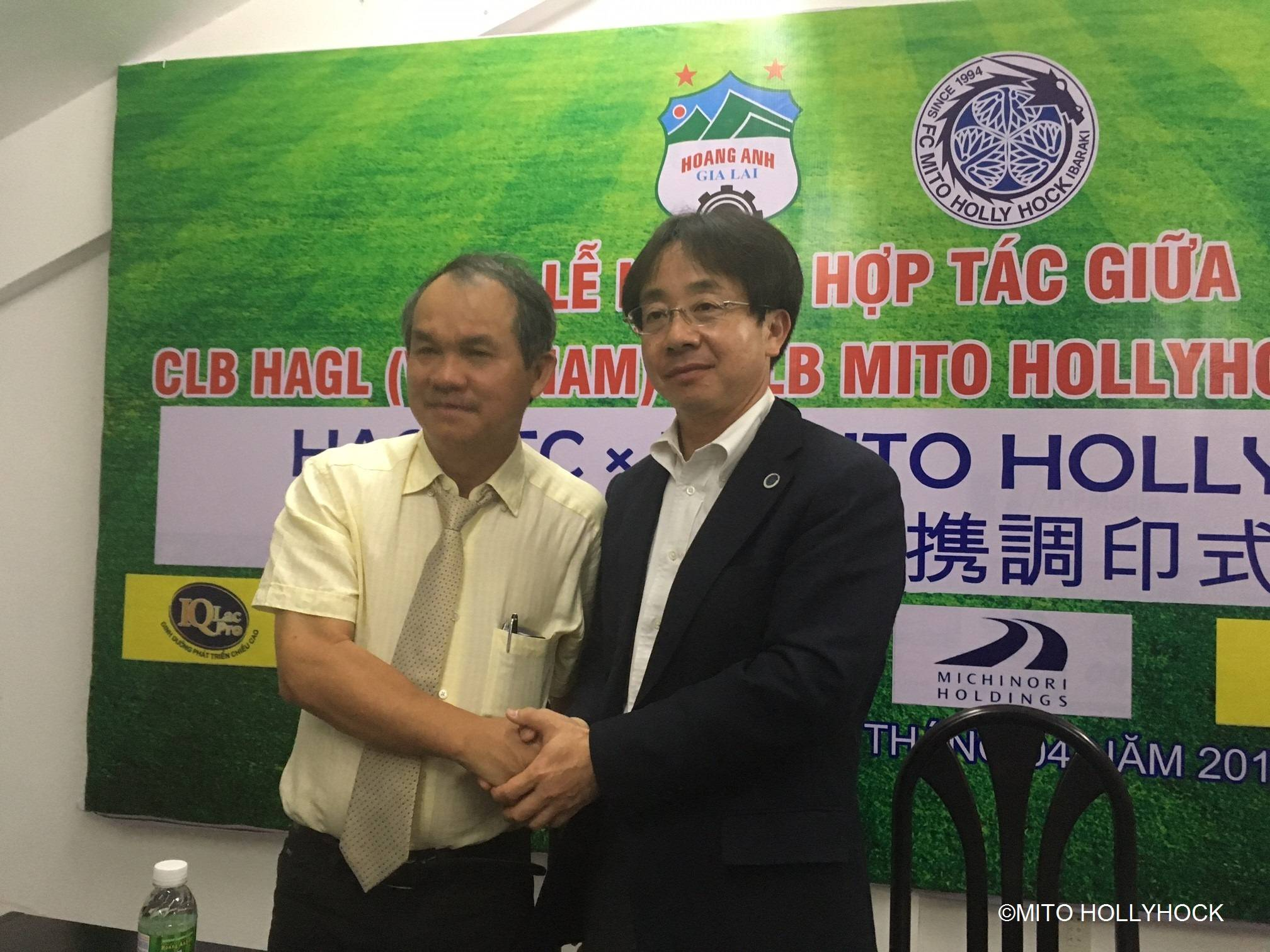 Mito Hollyhock and HAGL announce partnership; Cong Phuong return possible