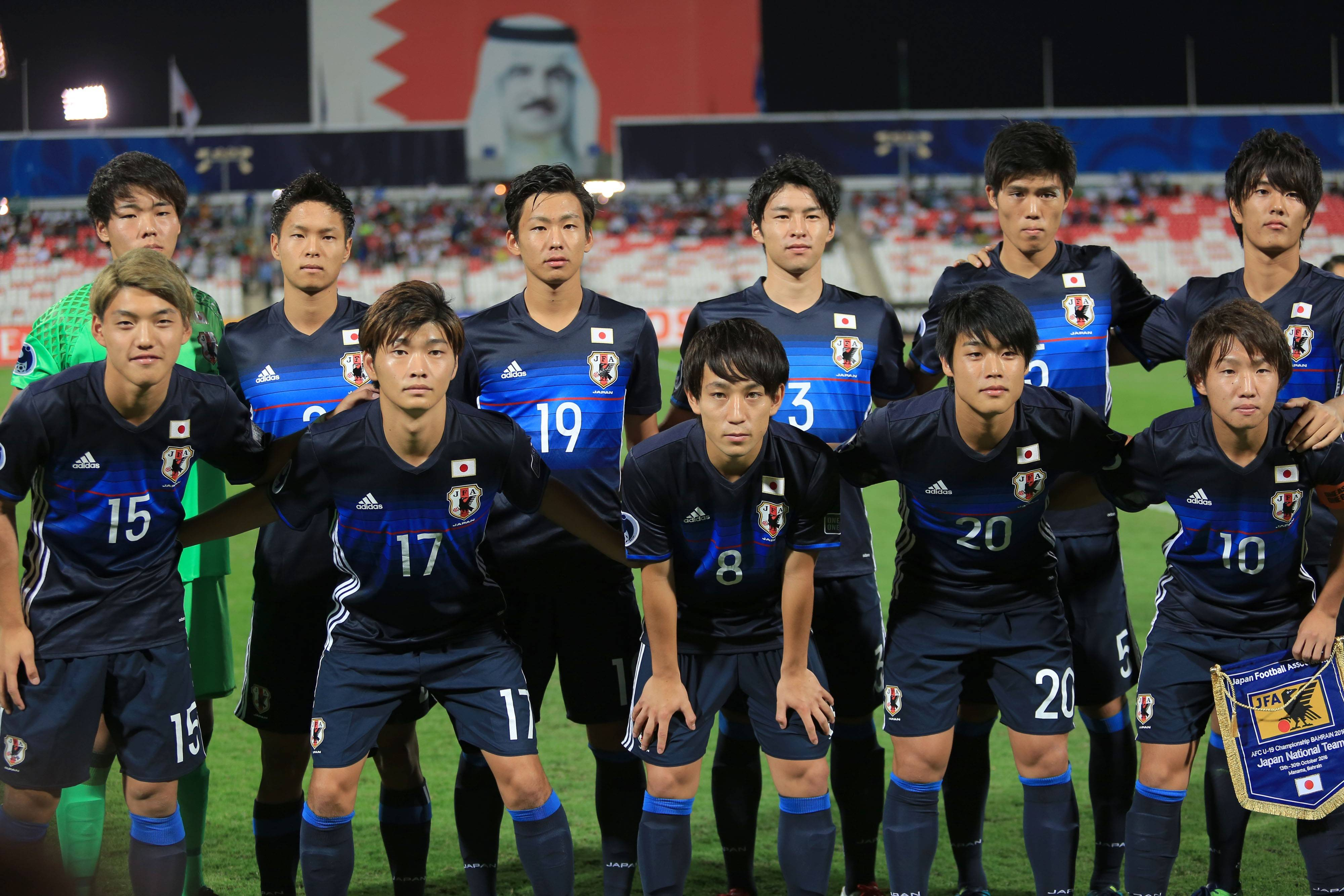 Kubo, Doan named to Japan squad for U-20 World Cup