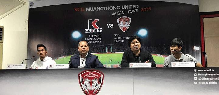 Muangthong United to play Cambodia All Stars in July