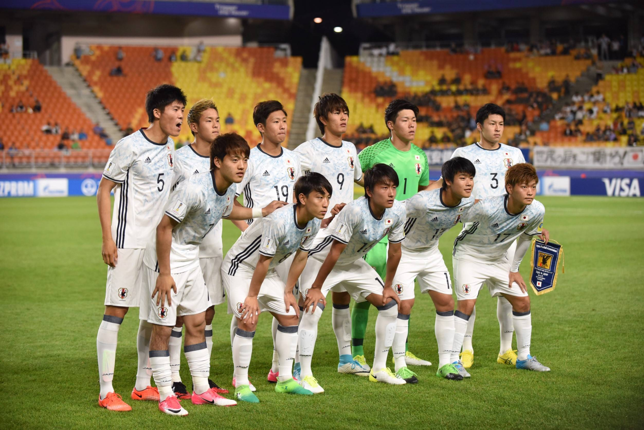 In Photos: Brave Japan U-20 lose against Uruguay U-20