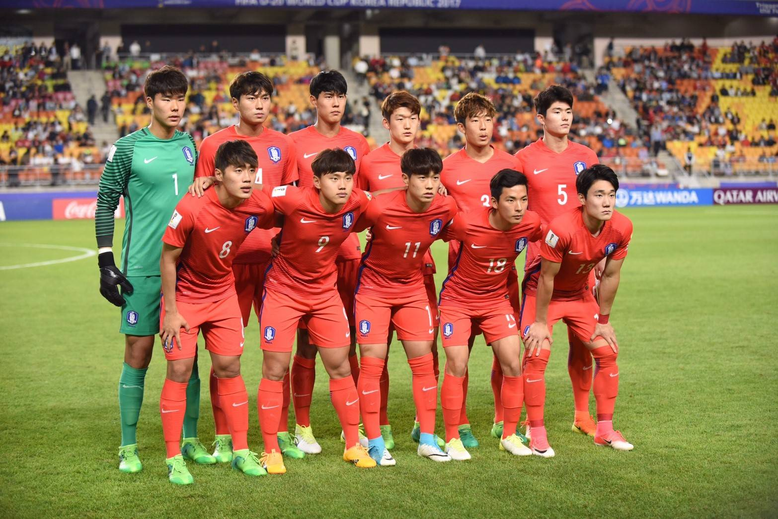 2017 FIFA U-20 World Cup: How did the Asian teams do?