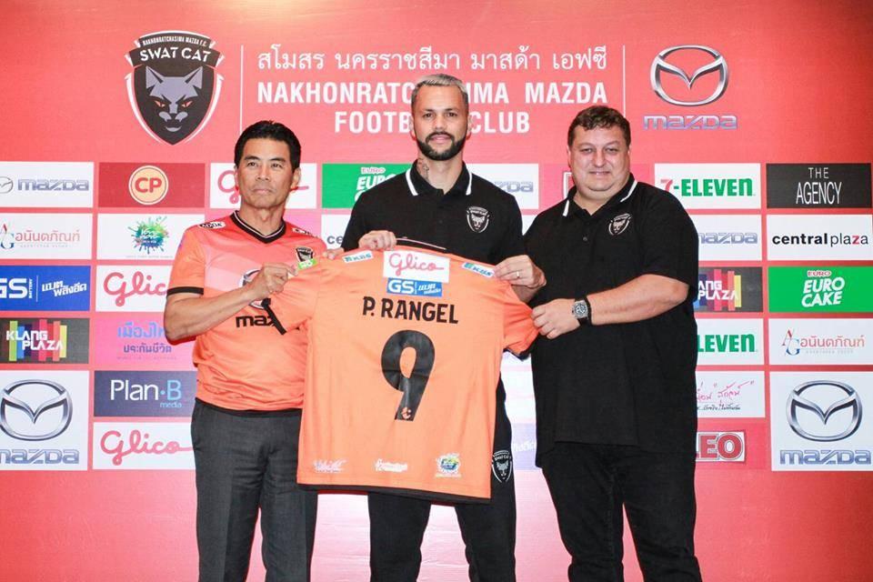 Nakhon Ratchasima sign former Muangthong United player Paulo Rangel