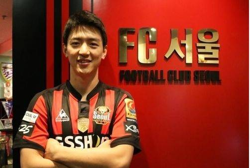 FC Seoul complete the signing of midfielder Song Jin-hyung