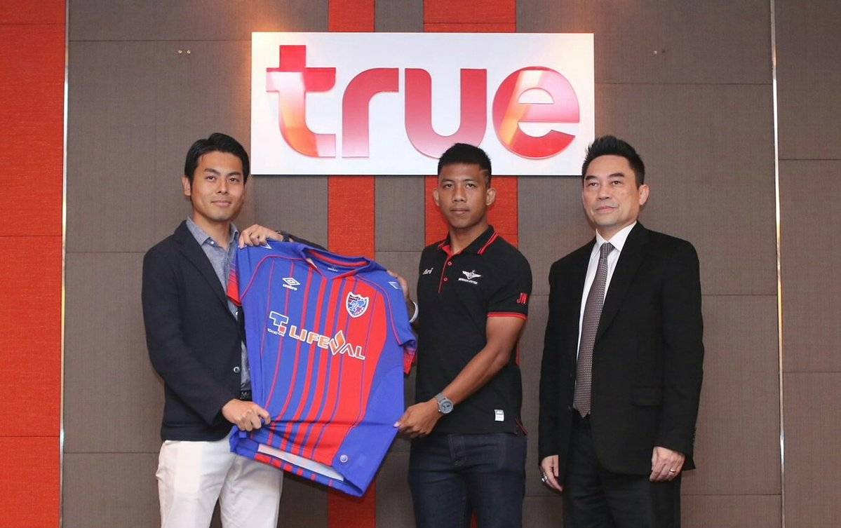 FC Tokyo officially announce the signing of Jakkit Wachpirom from Bangkok United