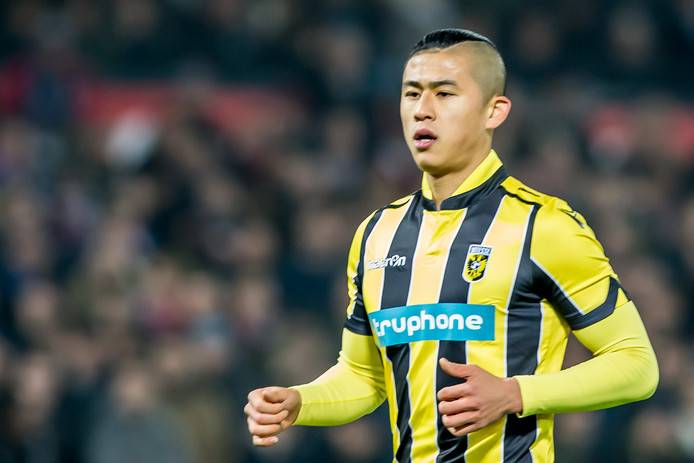 Chinese striker Zhang Yuning sets to join Werder Bremen on loan