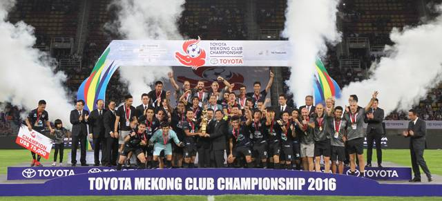 2017 Toyota Mekong Club Championship to take place in December