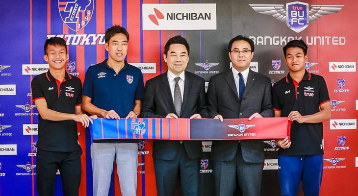 Two Bangkok United players to train with FC Tokyo in one month