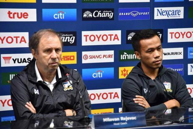 "Milovan Rajevac wishes ""lovely weather"" for Kenya friendly"