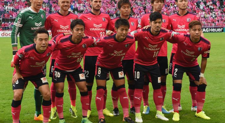 Cerezo Osaka capture Levain Cup on Sugimoto, Souza goals