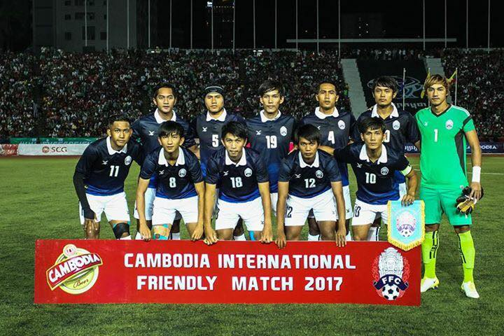 Cambodia suffer narrow defeat against Myanmar in friendly