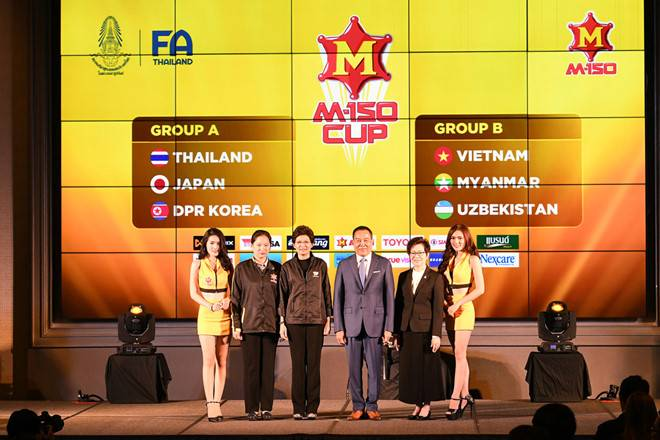 Thailand to face Japan, DPR Korea at U23 friendly cup