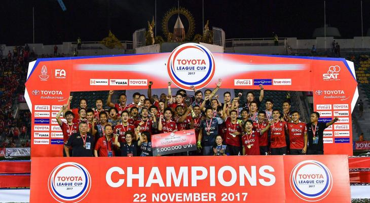 Muangthong United win Thailand League Cup trophy