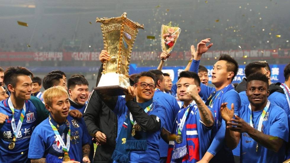 Shanghai Shenhua win 2017 Chinese FA Cup title