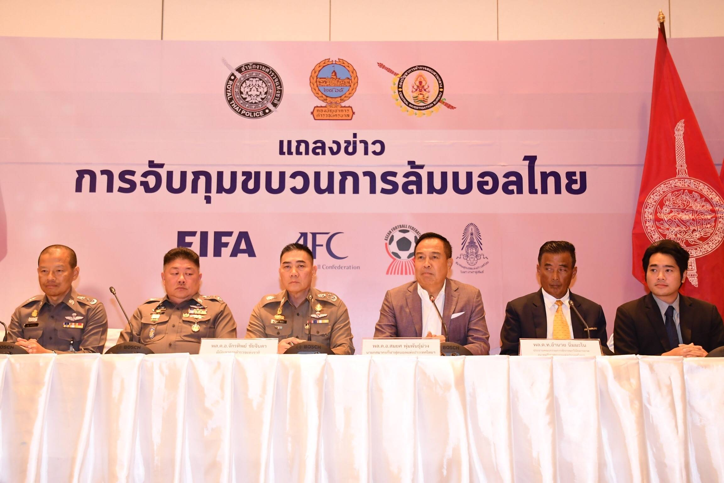 Footballers, referee arrested due to match-fixing allegations in Thai League