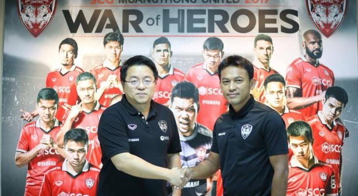 Coach Totchtawan Sripan extends contract with Muangthong United