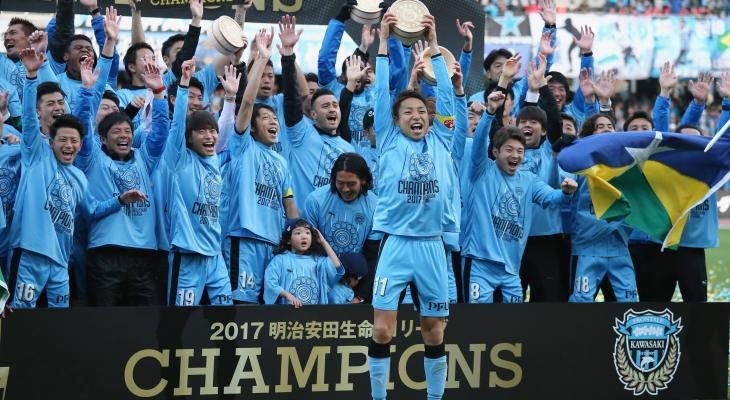 ANALYSIS: J.League title slump over for miraculous Kawasaki Frontale