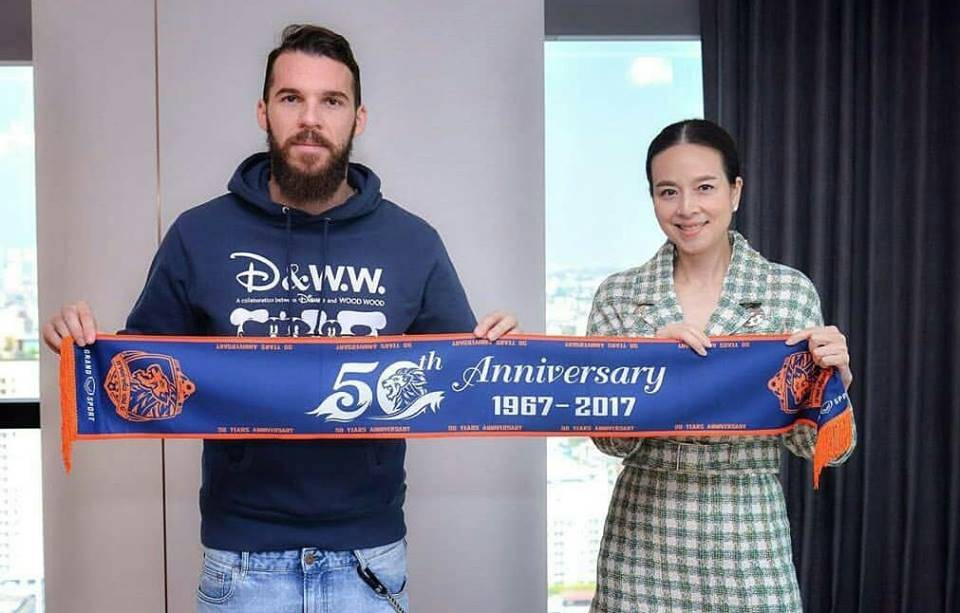 Bangkok United top scorer Dragan Boskovic joins Port FC