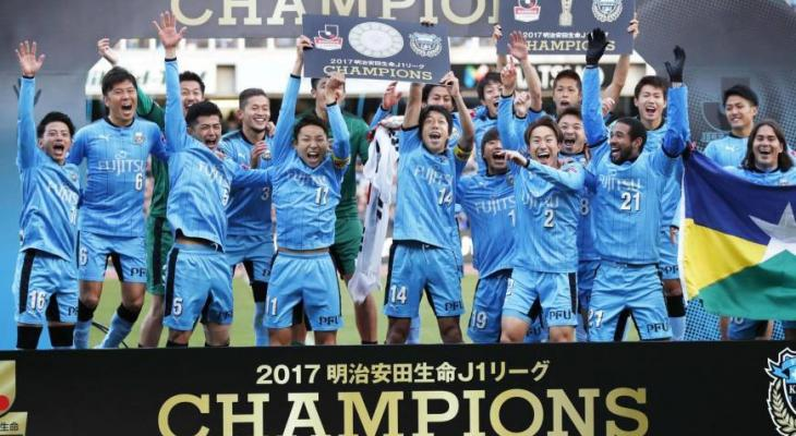 Kawasaki Frontale claim first J-League title