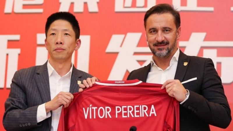 Vitor Pereira named as new coach of Shanghai SIPG