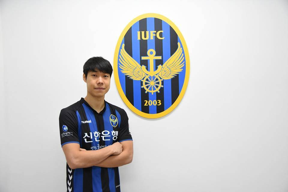Go Seul-Ki joins Incheon United on loan from Buriram United
