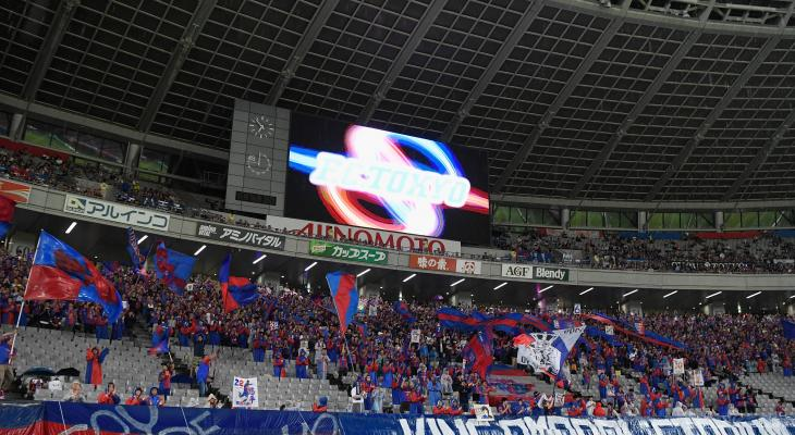FC Tokyo, tech giants Mixi plan new stadium in central Tokyo – Report