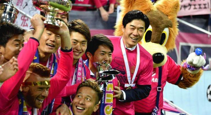 Cerezo Osaka crowned the Emperor's Cup champions