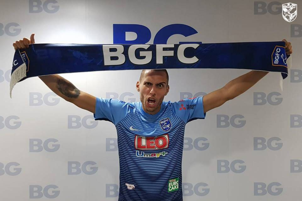 Bangkok Glass sign Mario Gjurovski from local rival Bangkok United