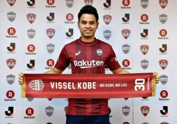 Theerathon Bunmathan joins Vissel Kobe on a one-year loan