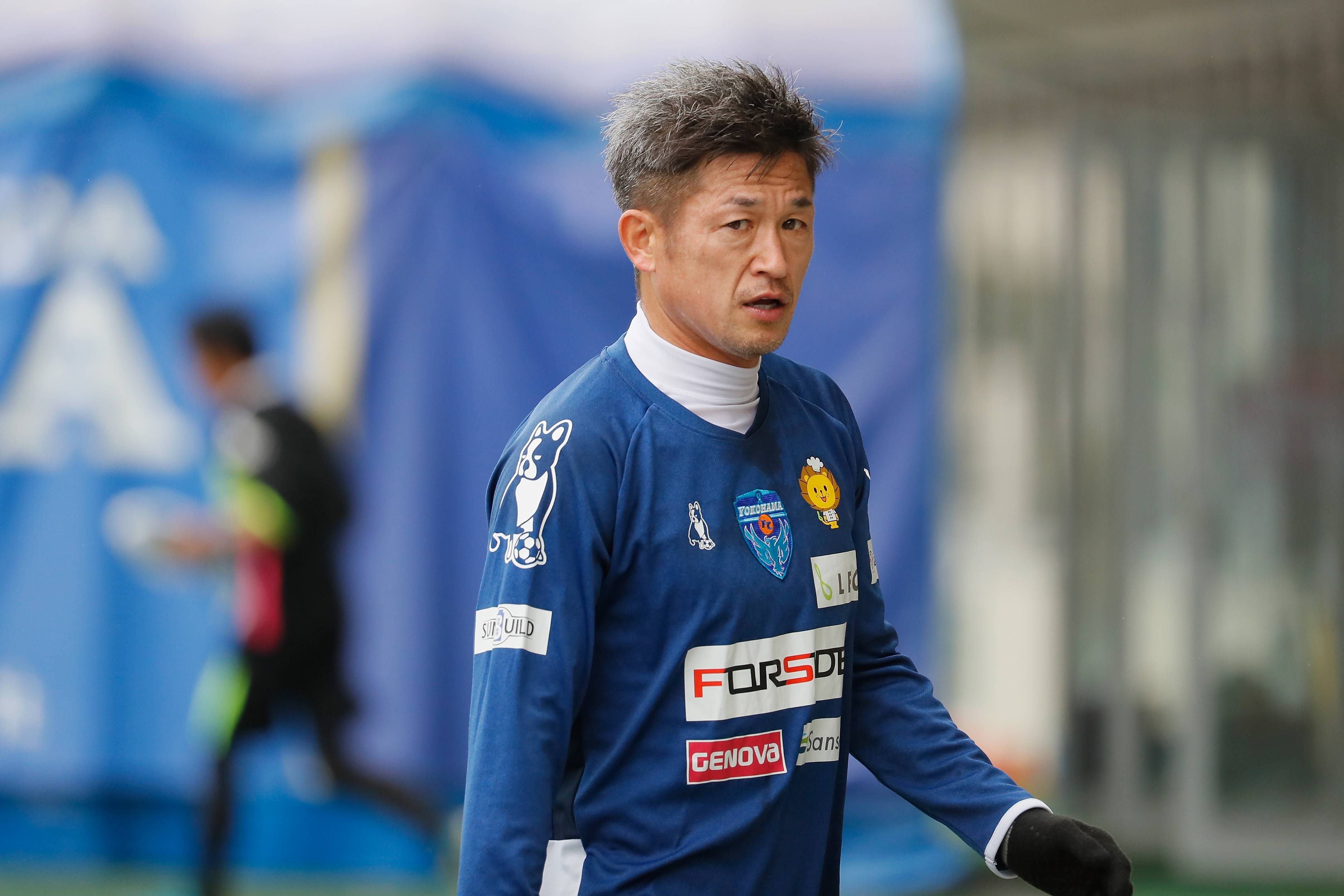 King Kazu named world's oldest goal scorer