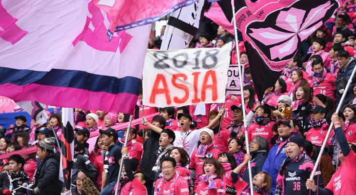 Cerezo Osaka edge Kawasaki Frontale in Super Cup thriller