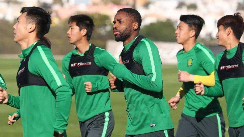 Beijing Guoan could be deducted 10 points due to Cedric Bakambu signing