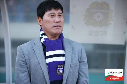 Anyang head coach Ko Jeong-woon criticises players for their lack of professionalism