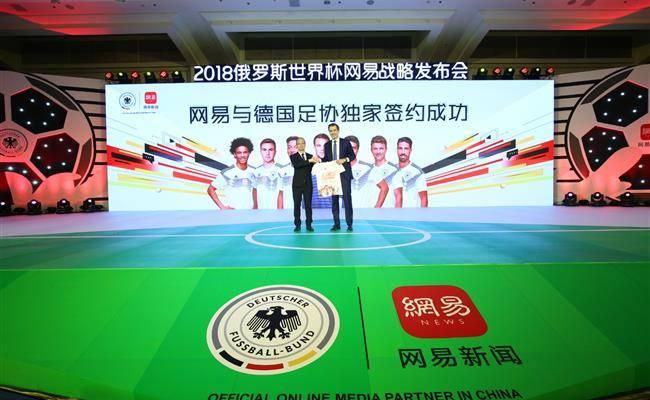 German football official urges young Chinese players to play overseas