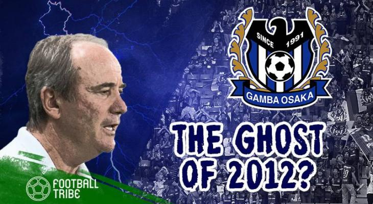 OPINION: Woeful Gamba Osaka in danger of 2012 repeat